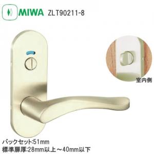 KHOÁ TAY GẠT MIWA ZLT90211-8