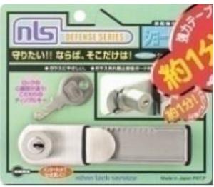 Khóa cửa lùa kính DS-SK-1U
